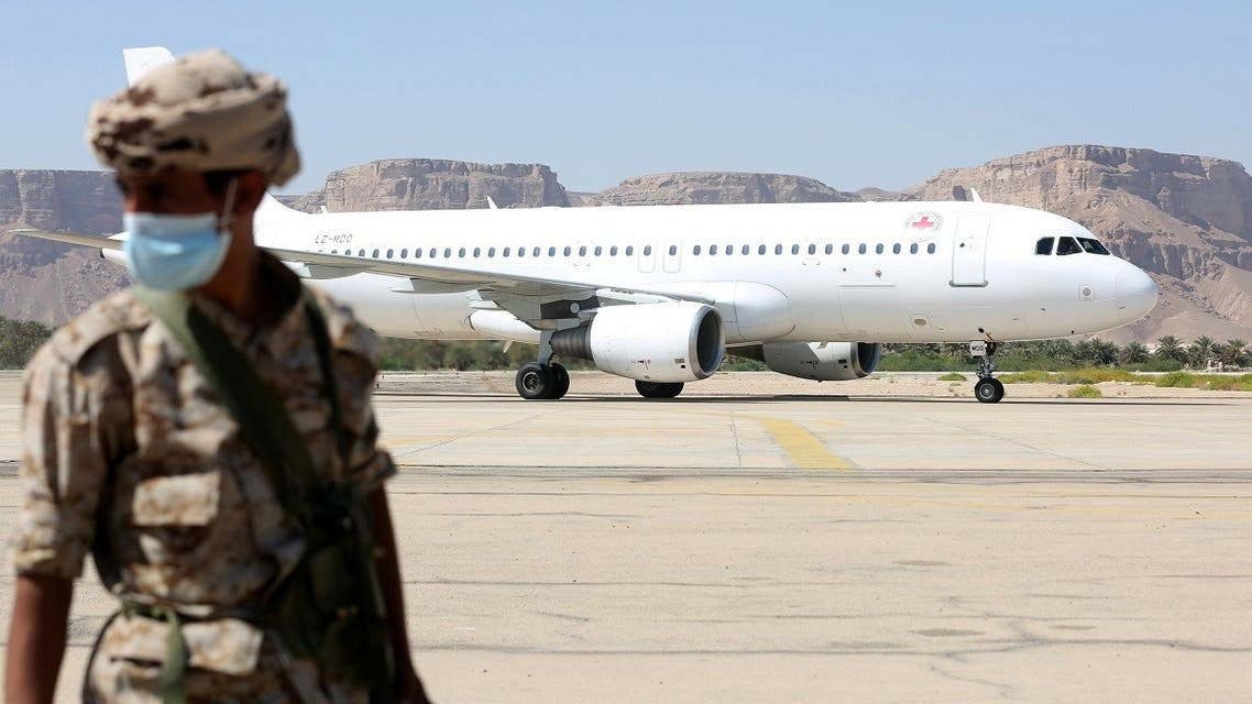 A plane carrying the Arab Coalition prisoners arrives at Sayoun airport, Yemen October 15, 2020. (Reuters)