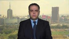 بنك مصر يقدم عرضاً أعلى للاستحواذ على سي آي كابتيال في هذه الحالة