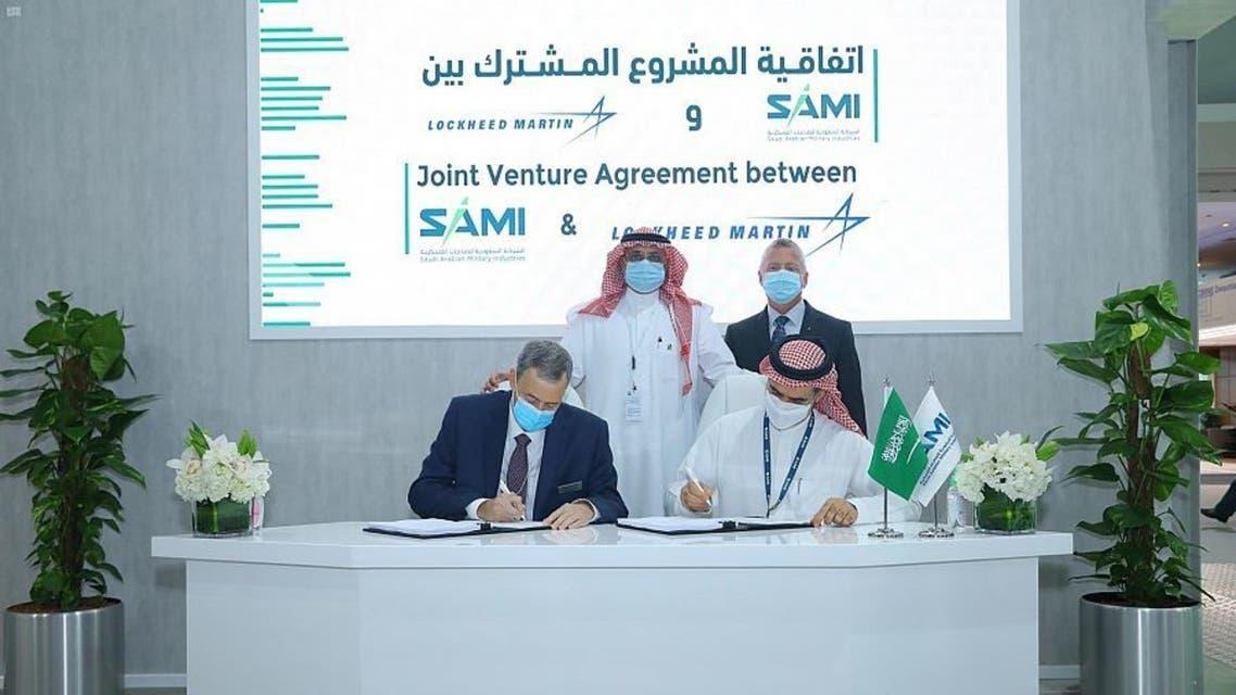 توقيع اتفاقية سامي مع لوكهيد مارتن