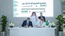 عقد للسعودية مع لوكهيد مارتن يشمل نقل تكنولوجيا الصناعات الدفاعية للمملكة