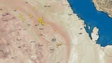 موجة باردة تجتاح غرب السعودية في هذا التوقيت