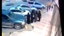 السعودية.. الشرطة تلقي القبض على المعتدي على فتاة حفر الباطن