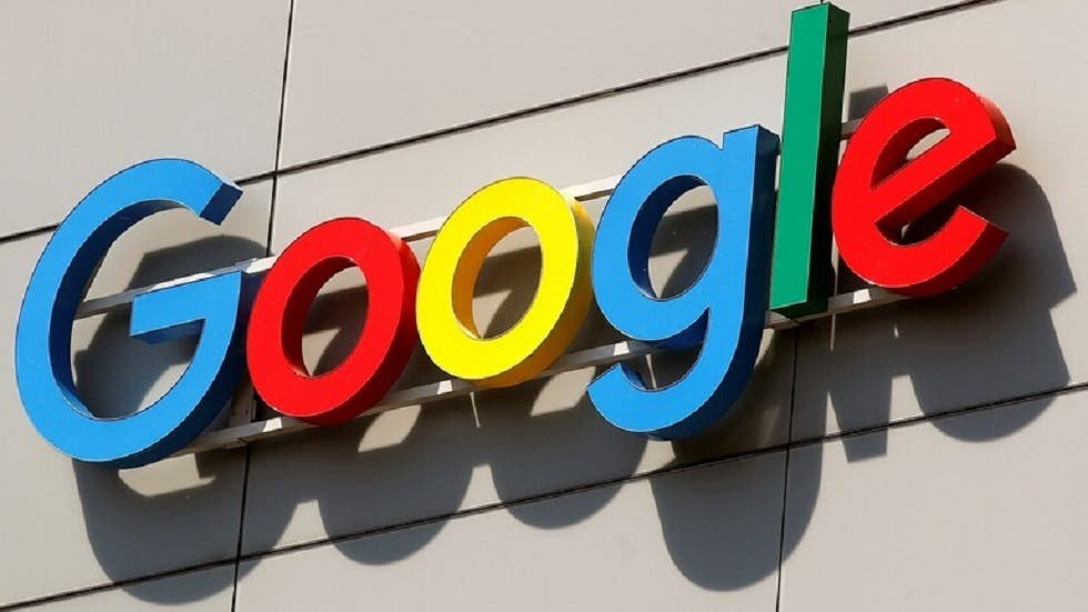 The Taliban are looking for the post of former Afghan ministers … and Google moves