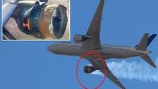 وڈیو: امریکی طیارے میں آتش زدگی کے بعد انجن کے ٹکڑے مقامی آبادی پر گرے