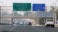 کویت: غیر ملکی مسافروں کے داخلے پر پابندی میں تا حکم ثانی توسیع