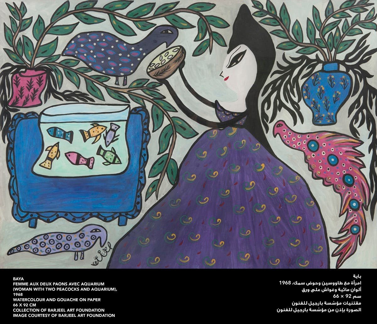 Woman with Two Peacocks and Aquarium (1968). (Courtesy: Barjeel Art Foundation)