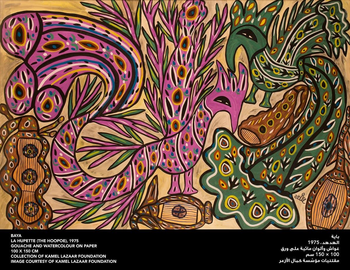 The Hoopoe (1975). (Courtesy: Kamel Lazaar Foundation)