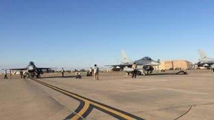 حمله موشکی به پایگاه هوایی محل استقرار نیروهای آمریکایی در شمال بغداد