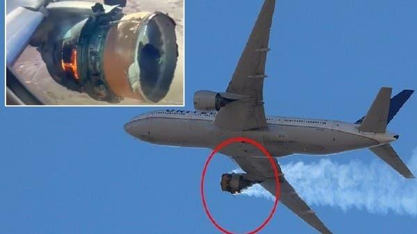 شاهد محرك طائرة أميركية يشتعل وتتساقط أجزاؤه على السكان
