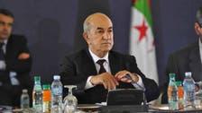 الجزائر.. تبون يحل البرلمان ويقلص الحقائب الوزارية