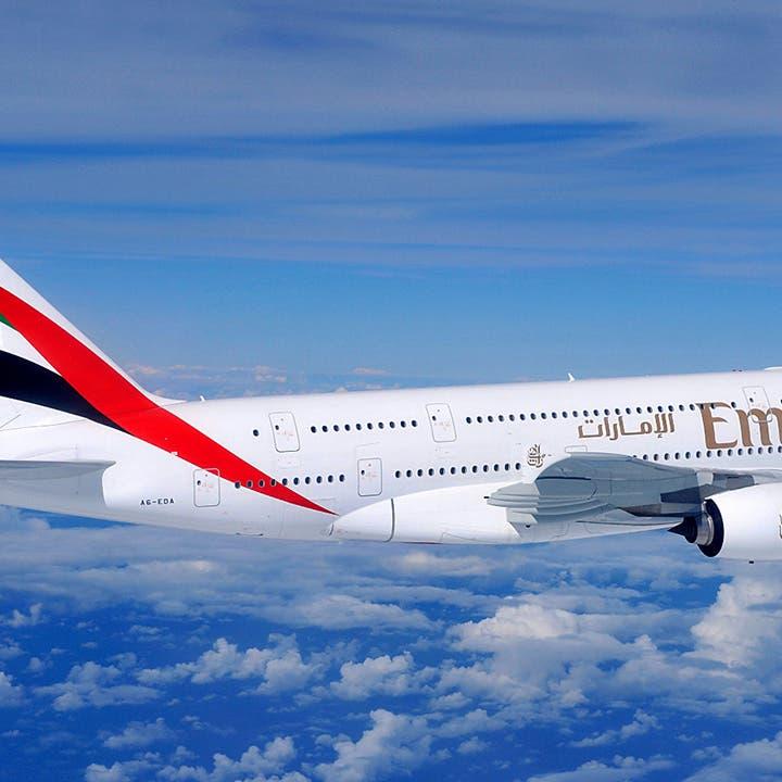 طيران الإمارات تزيد عدد رحلاتها إلى أميركا مع تخفيف القيود