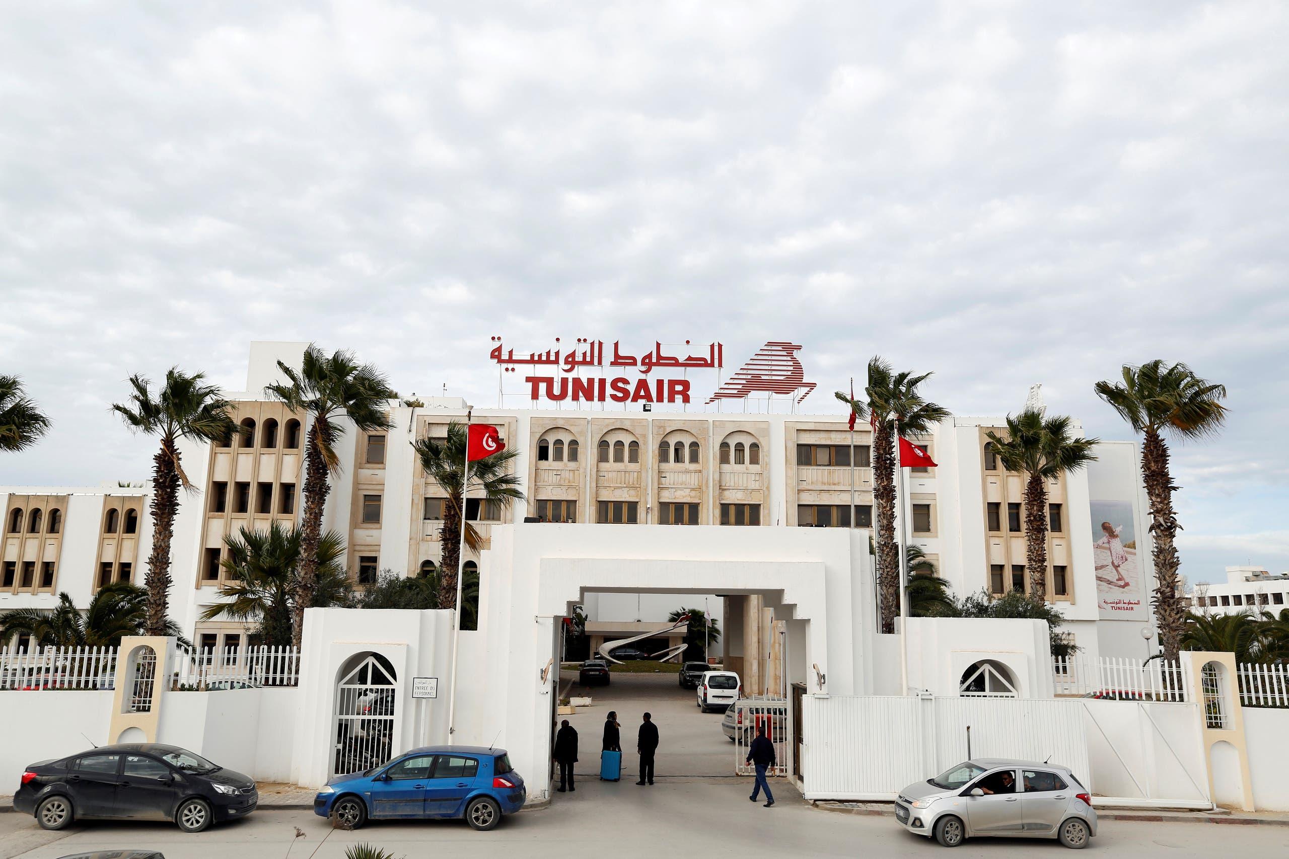 مقر شركة الخطوط الجوية التونسية في العاصمة تونس