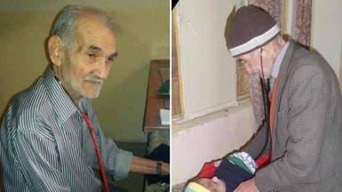 وفاة عبد الأمير علوش طبيب الفقراء في العراق