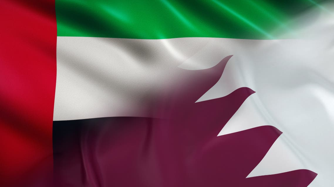 The flags of the UAE and Qatar merged. (Supplied)