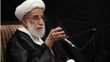 مجلس خبراء إيران:عودة أميركا إلى الاتفاق النووي مضرة