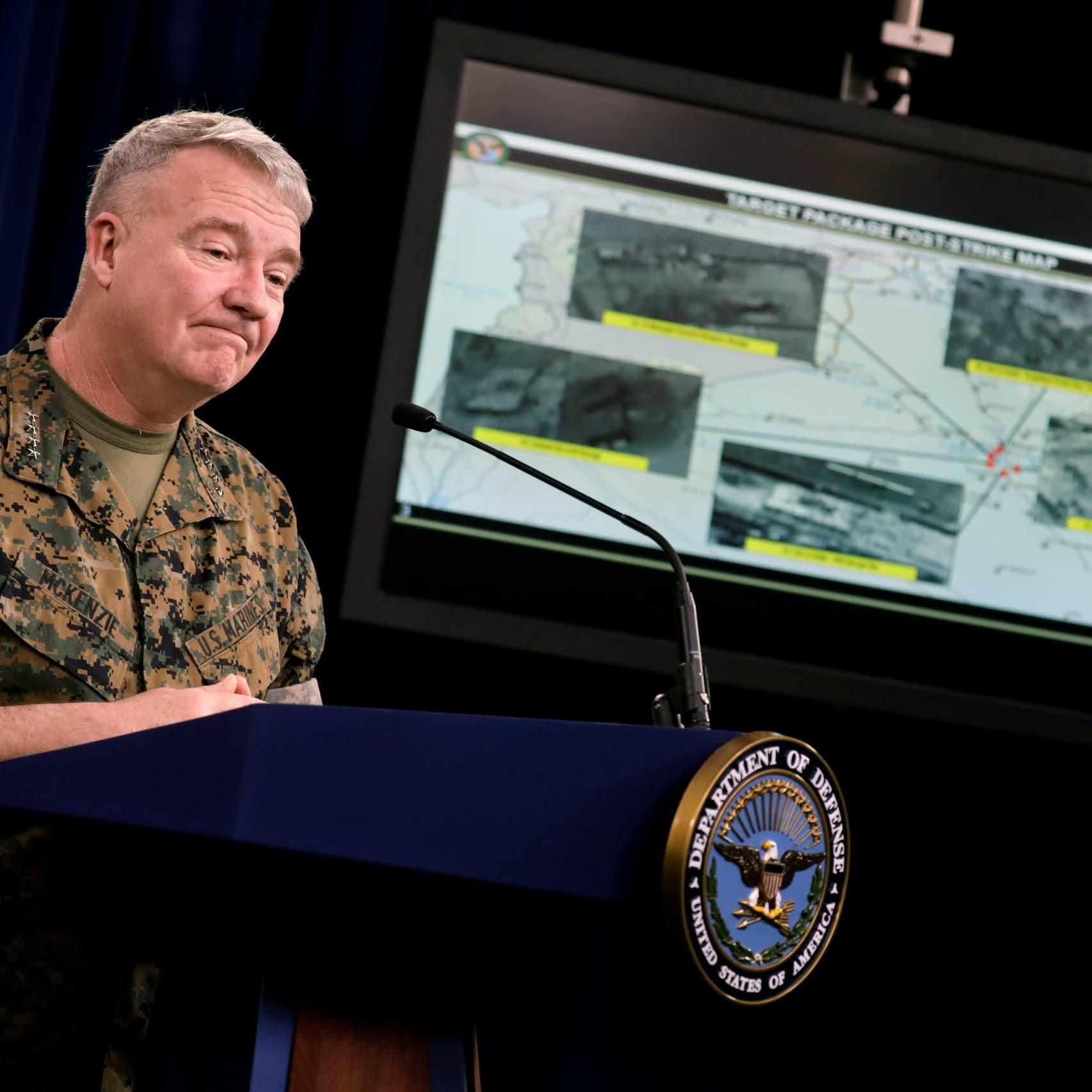القيادة الأميركية الوسطى: لا بد من احتواء صواريخ إيران