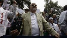 Lebanese associate of Carlos the jackal dies of coronavirus in Damascus hospital