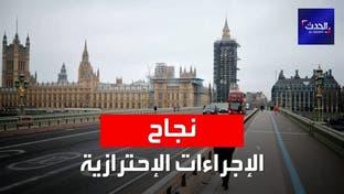 وزير الصحة البريطاني: إجراءات مكافحة فيروس كورونا حدت من انتشار السلالات الجديدة
