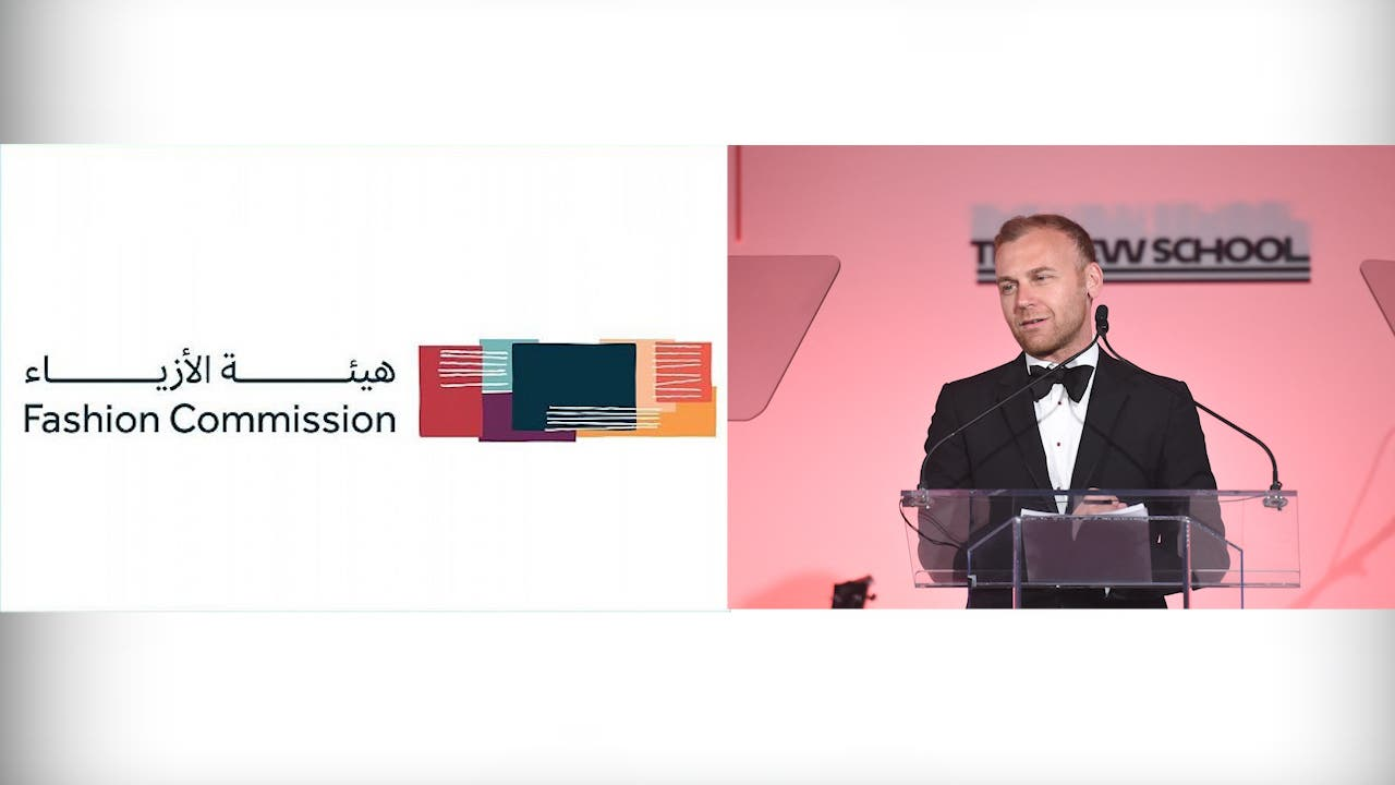 Saudi Arabia taps ex-Parsons dean Burak Cakmak to lead Kingdom's Fashion Commission (File photo)