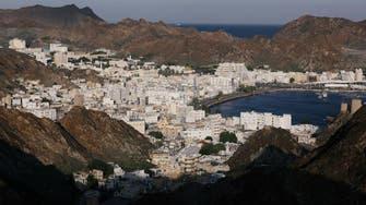 Oman's public revenues drop 31 percent in Q1 on COVID-19, lower oil price