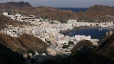 Oman bans commercial activity, imposes COVID-19 curfew between May 8 and May 15