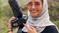 دنیا گھومنے اور سیکڑوں ایوارڈ سمیٹنے والی سعودی فوٹو گرافر سے ملیے