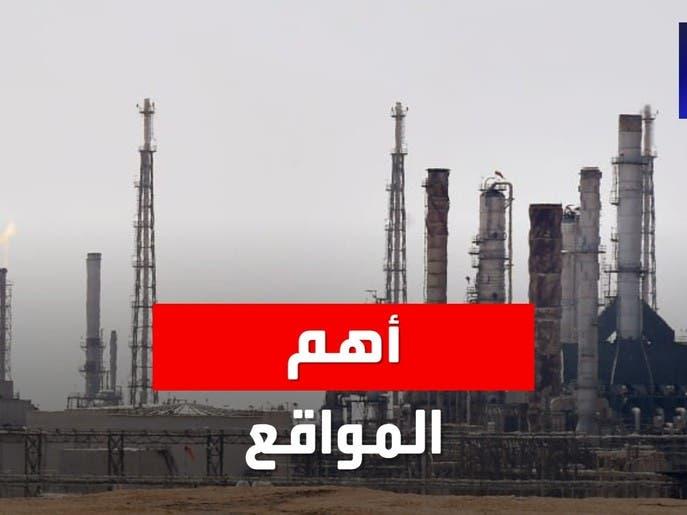 ما هي أبرز وأهم المواقع ومراكز المنشآت النووية الإيرانية؟