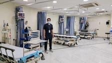 حرم مکی میں فوری طبی امداد کے لیے ایمرجنسی سینٹر قائم