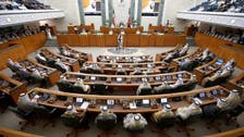 الحل الأسهل.. هل يوافق مجلس الأمة الكويتي على السحب من صندوق الأجيال؟
