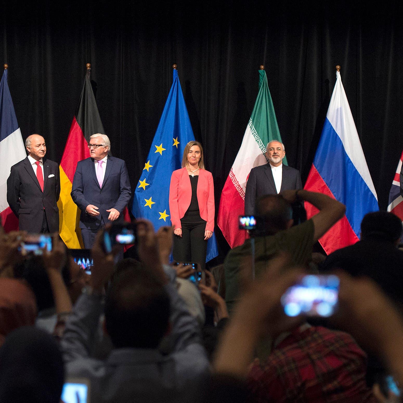 خبراء: رحلة العودة للاتفاق النووي الإيراني طويلة وشاقة