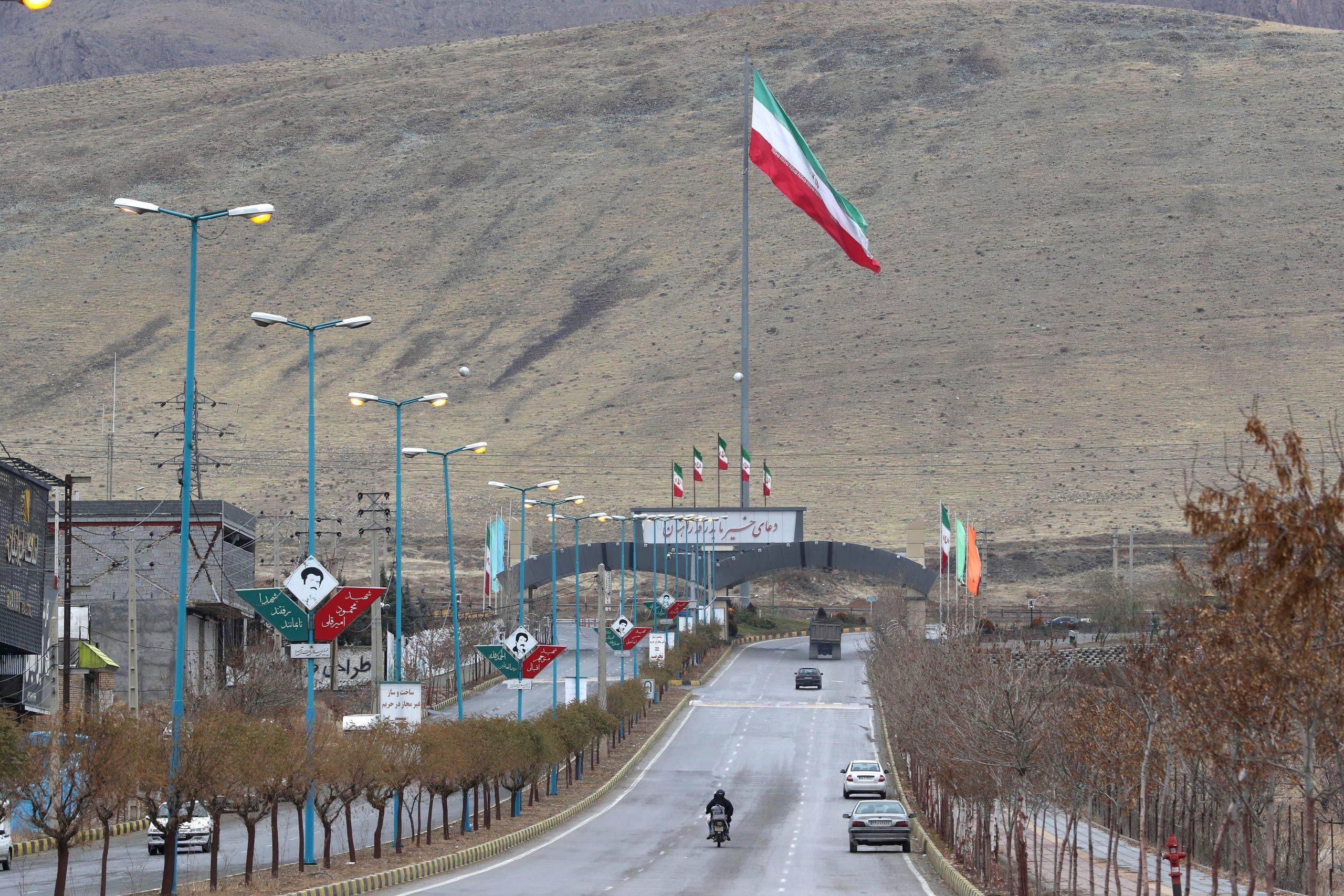 ایران کی جوہری تنصیبات