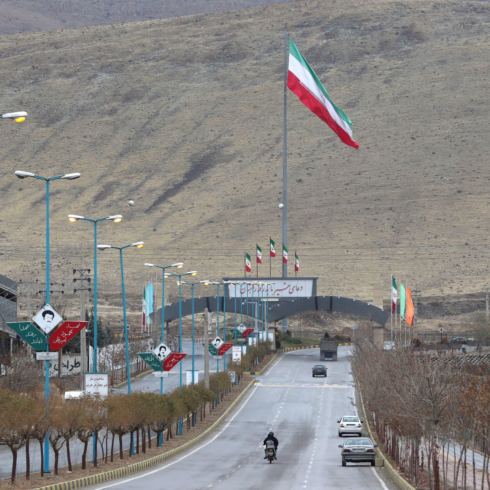 تقرير: إيران تسعى للحصول على تكنولوجيا نووية سويدية