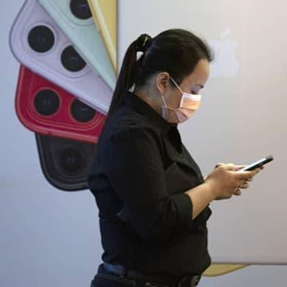 """إلغاء قفل هاتف """"أيفون"""" أثناء ارتداء قناع.. إليك الطريقة"""