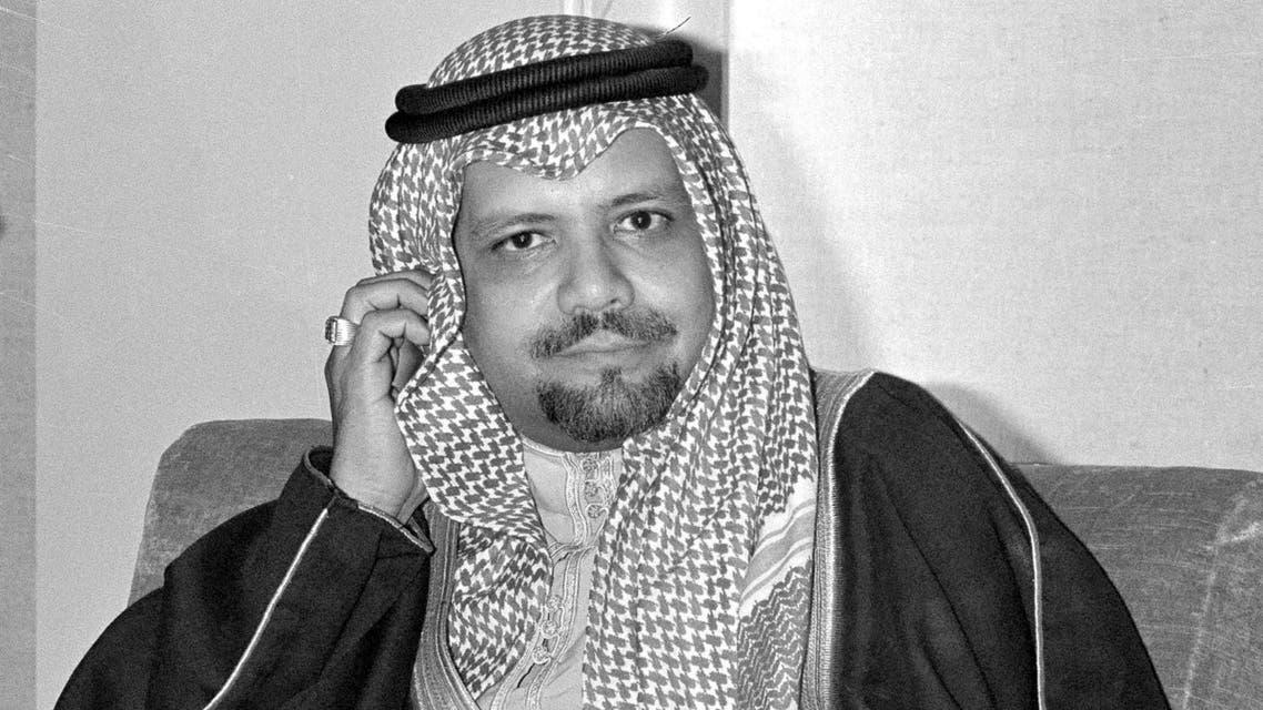 Ahmed Zaki Yamani (AP)