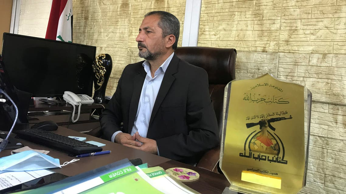 Mohammed Mohi, spokesman for Kataib Hezbollah paramilitary group attends an interview with Reuters in Baghdad, Iraq October 11, 2020. (Reuters)