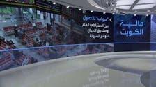 لماذا هناك مشكلة في المالية الكويتية؟ جواب بسيط بالأرقام