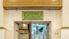 """مسجد نبویﷺ میں """"خوخہِ صدیق"""" آج بھی رسول اللہ ﷺ کے لیے یارِ غار کی وفاداری کا گواہ"""