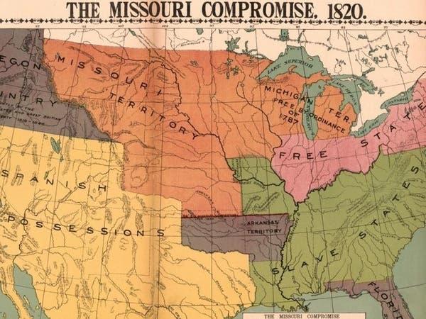 تسوية غريبة..أضافت ولايتين لخريطة أميركا