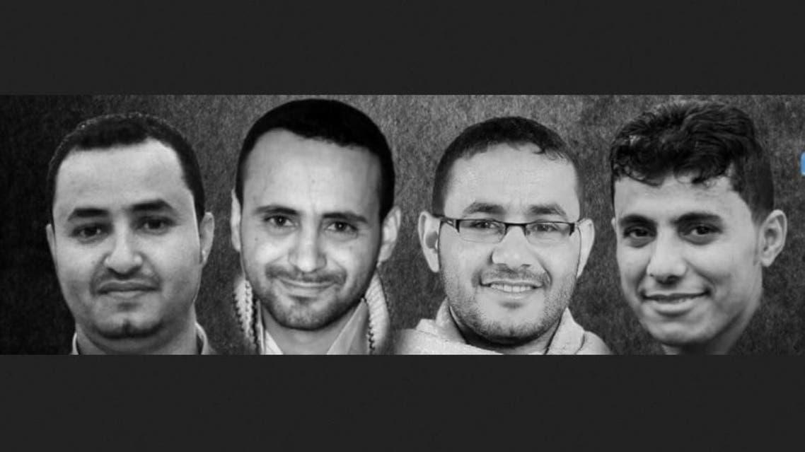 Yemen court