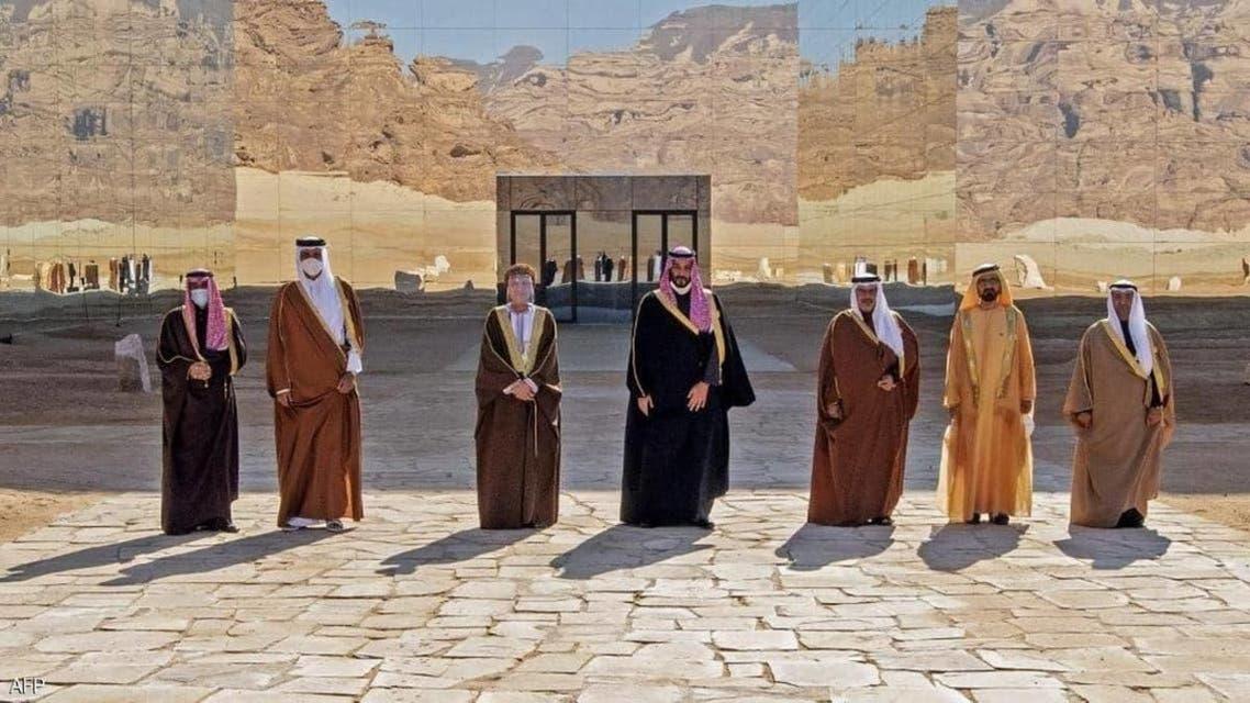 The 41st Gulf Summit, held in Al-Ula, Saudi Arabia