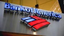 بنك أوف أميركا يُصدر تحذيراً بشأن فقاعة سوق الأسهم المحتملة