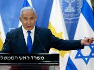 إسرائيل: لن يكون لإيران سلاح نووي باتفاق أو دونه