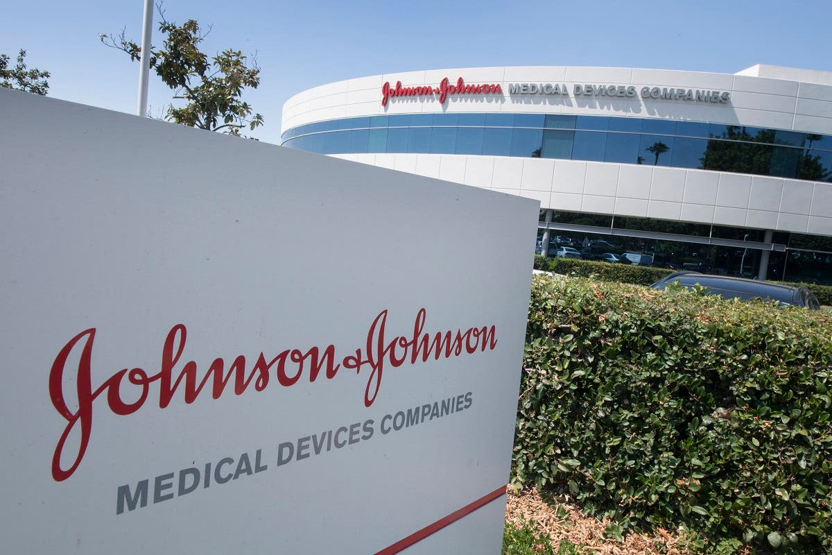 In this file photo an entry sign to the Johnson & Johnson campus shows their logo in Irvine, California on August 28, 2019. (Mark Ralston/AFP)