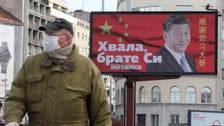 ایران کا جوہری معاملہ نازک مرحلے میں ہے : چین کا انتباہ