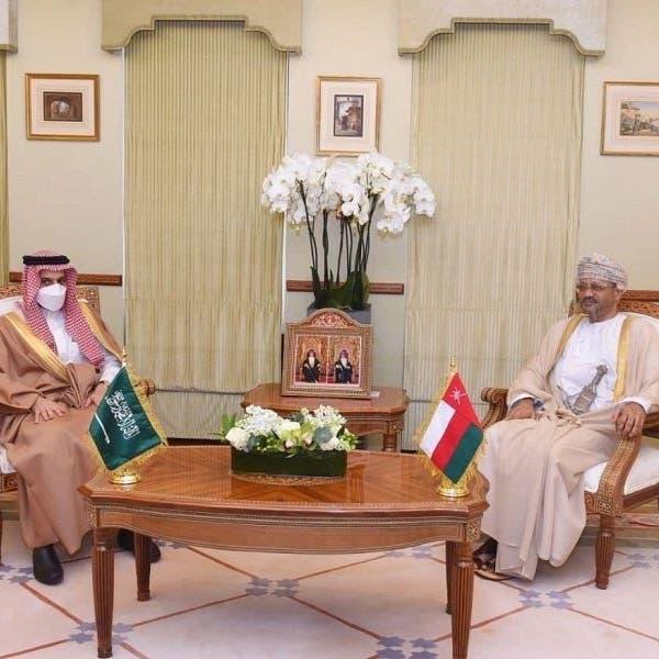 السعودية وعُمان تؤكدان أهمية العمل الخليجي المشترك