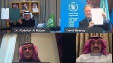 یمنی عوام کی مدد کے لیے سعودی عرب اور عالمی ادارہ خوراک میں 40 ملین ڈالر کا معاہدہ