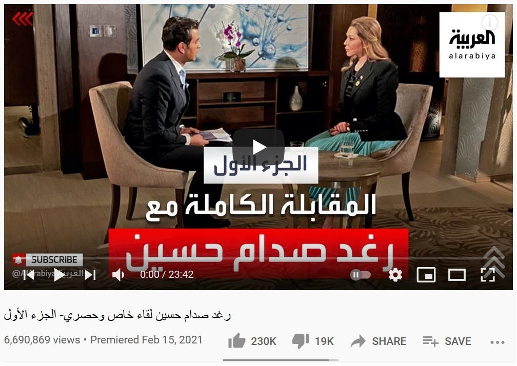 The YouTube video of Part 1 of the interview accumulated over 6.6 million views. (Screengrab)