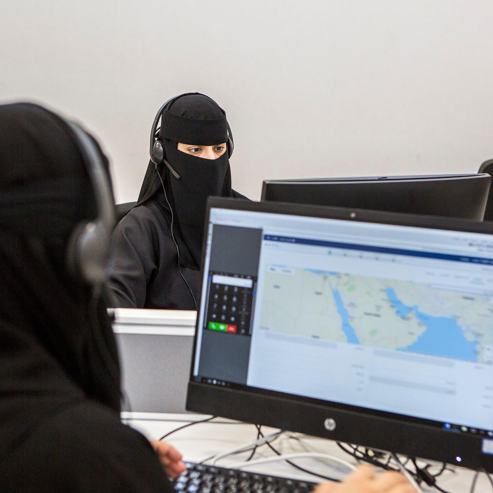 البنك الدولي للعربية: زيادة 60% بعدد الشركات المملوكة لنساء في السعودية