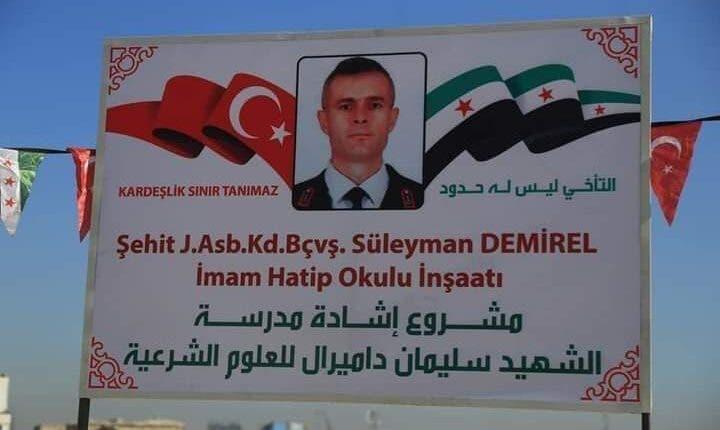 مدرسة في شرق حلب باسم ضابط تركي يدعى سليمان داميرال