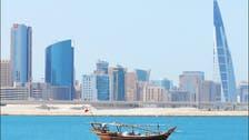 """مالكو """"فينابلر"""" يجرون محادثات اندماج مع شركة مدفوعات بحرينية"""